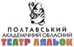 Логотип - Полтавський обласний академічний театр ляльок